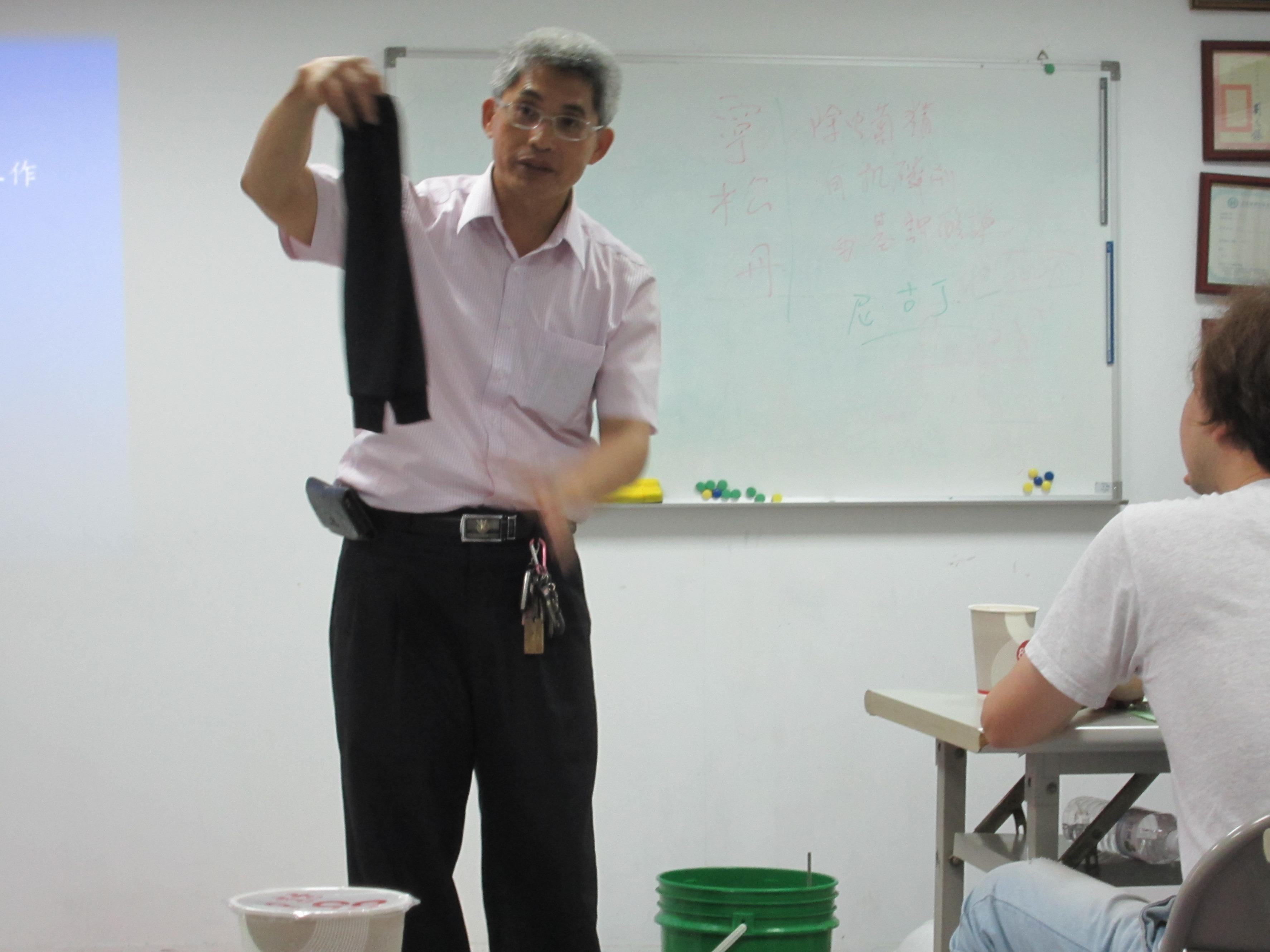 樂活居聯盟-職業訓練